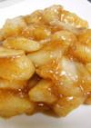 アップルパイの中身のリンゴ煮