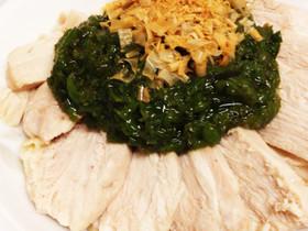 簡単&ヘルシー♡鶏むね肉のめかぶソース