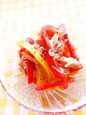 ☺鶏肉とパプリカのオーロラソース和え☺