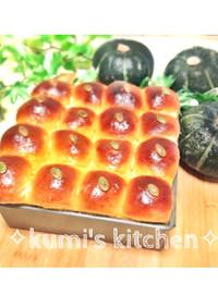 ふわ②かぼちゃちぎりパン♡かぼちゃ餡入♡
