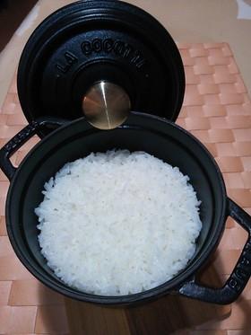 ストウブご飯 簡単1合 14cm