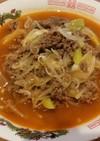 辛さがたまらない韓国の味~温麺~