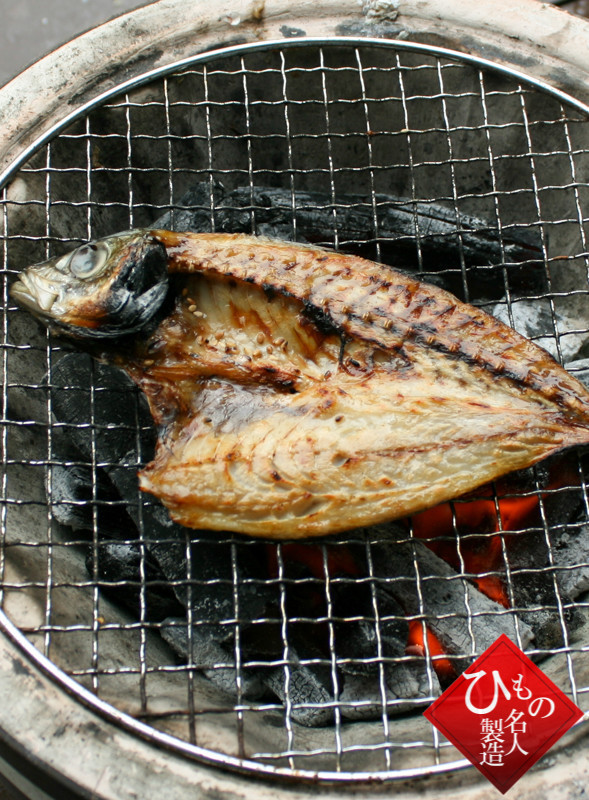 アジの干物の七輪(炭火)での焼き方。