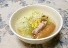 ホッとするキャベツとソーセージのスープ。