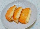 〖薩摩揚げのチーズサンド〗