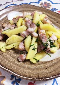 塩豚とジャガイモの炒め物〜