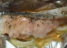 簡単☆トースターで鮭のホイル焼き