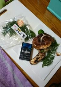 広島県黒瀬産松茸で!簡単松茸本格捌き方