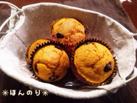 バターナッツかぼちゃで☆ふんわりマフィン