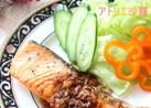 塩レモン&醤油バターソース★鮭のムニエル