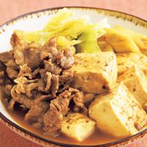 カレー風味肉豆腐