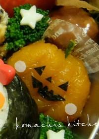 ハロウィン♡簡単♡かぼちゃ団子