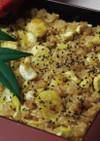 土鍋で炊飯・もち米☆栗おこわ