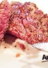 安い牛肉でも柔らかジューシーステーキ