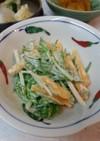 簡単和えるだけ♪柿と水菜のサラダ
