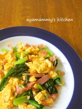 ベーコンと小松菜☆卵のマヨネーズ炒め