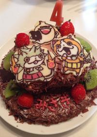 妖怪ウォッチ誕生日ケーキ