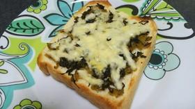 まろやか高菜チーズパン