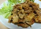お弁当にも(^^)v 豚肉の味噌漬焼き
