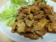 お弁当にも(^^)v 豚肉の味噌漬焼きの写真