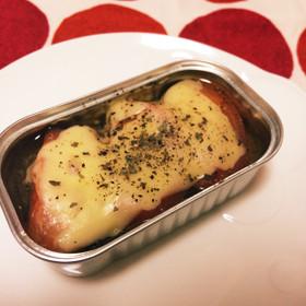 オイルサーディンのトマトチーズ焼き