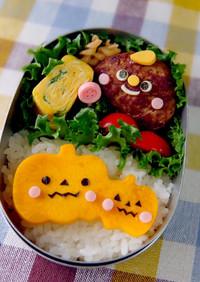 幼稚園 お弁当 キャラ弁♡ハロウィン2