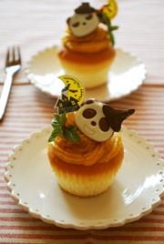 ぱんだで♪かぼちゃモンブランカップケーキの写真