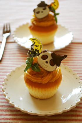 ぱんだで♪かぼちゃモンブランカップケーキ