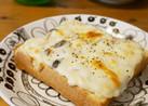 リメイク☆グラタンパン