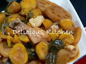 栗とレンコンと鶏手羽の煮物