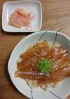 白身魚の漬け丼