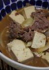 コストコプルコギで☆簡単肉豆腐♪