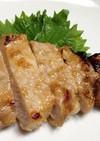 豚ロース厚切り肉のW麹漬