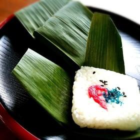 娘達へ。.:*:・'°☆我が家の*笹寿司