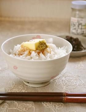 懐かしのバターごはん☆ゆず胡椒風味