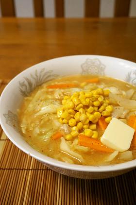 ランチに☆味噌バターコーンラーメン by ゆうゆう0221 【クック ...