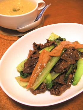 青梗菜とメンマの*牛肉オイスター炒め*