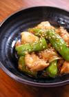 ピリ辛 鶏もも肉とししとうの甘辛炒め煮
