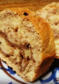 【男の料理】南国パウンドケーキ