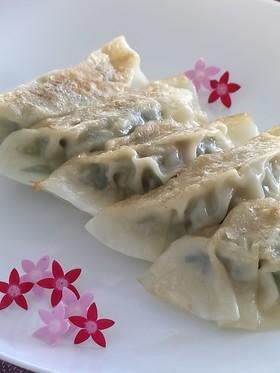 空心菜ギョウザ