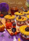 ハロウィン★かぼちゃマフィン