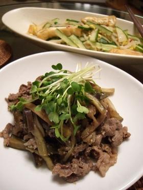 牛肉とナスの黒酢炒め