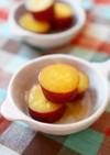 さつま芋のはちみつ梅酒煮