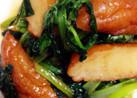 小松菜とさつま揚げ さっと煮