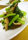 春菊と焼き椎茸の辛子ポン酢和え