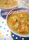 大根とレタスのカニカマとろとろ卵スープ