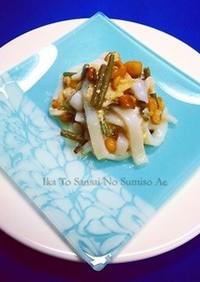 イカと山菜の酢味噌和え