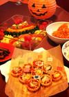 ひとくちシカゴピザ☆パーティーに簡単1品
