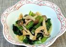 簡単!小松菜の煮浸しシメジ&油揚げ入り♪