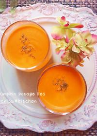 pumpkin*potage lies